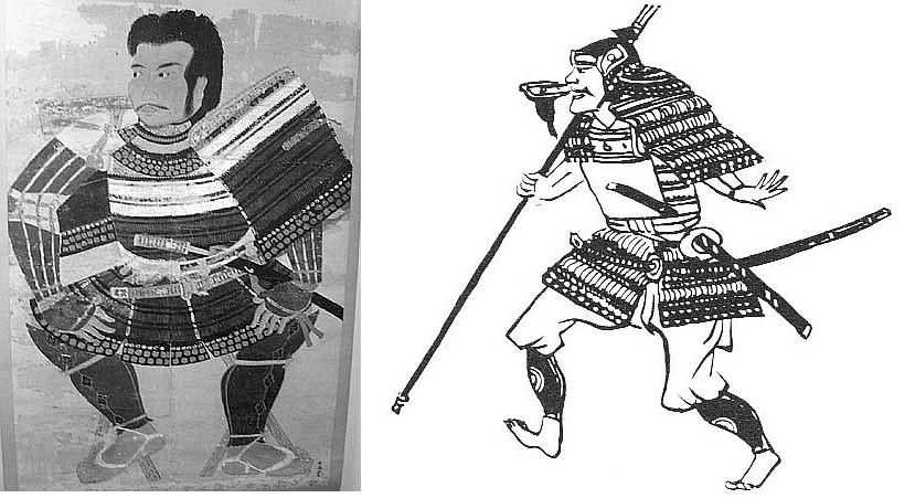 wakizashi-sashizoe
