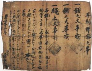 Бо:нотэ, 1686 г