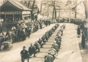 Фестиваль в Сакураи 1