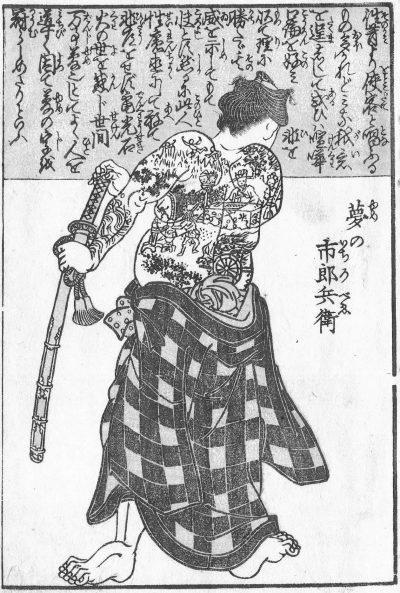 wakizashi-kyokaku